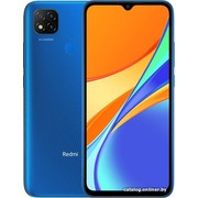 Смартфон Xiaomi Redmi 9C 3/64GB Global Version