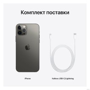 Смартфон Apple iPhone 12 Pro 128GB